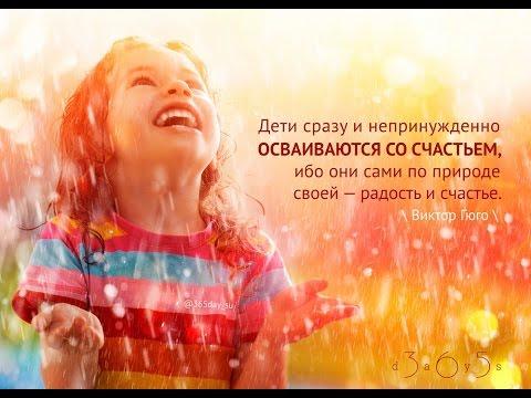 Желаю счастья и добра друзей