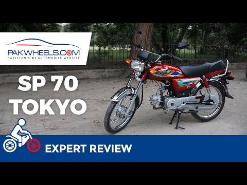 Super Power Tokyo 70cc | Expert Review | PakWheels