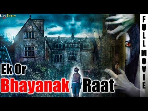 Ek Or Bhayanak Raat | Hollywood Dubbed Movie In Hindi  | Action Movie | Jane Higginson, Tracy Fraim