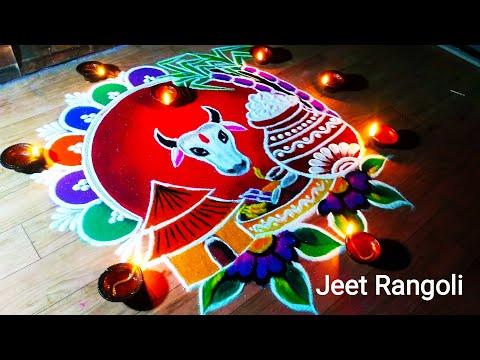hindu festival rangoli design for sankranti by jeet