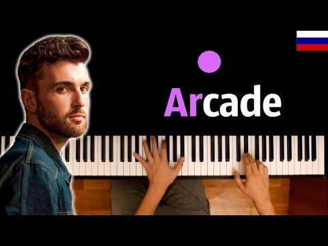 Duncan Laurence - Arcade (НА РУССКОМ) ● караоке | PIANO_KARAOKE ● ᴴᴰ + НОТЫ & MIDI