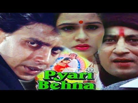 Mithun Chakraborty,Shakti Kapoor,Padmini Kolhapuri, Pyari Behna Hindi Full HD Movie  
