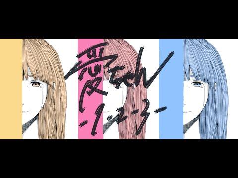 【VOCALOID】愛ちゃん-1-2-3-/flower【100回嘔吐】