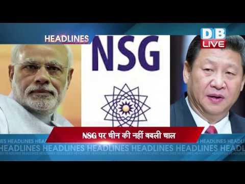 अंतरराष्ट्रीय खबरें | INTERNATIONAL NEWS HEADLINES |CURRENT AFFAIRS | INTERNATIONAL NEWS