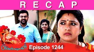 RECAP : Priyamanaval Episode 1244, 16/02/19