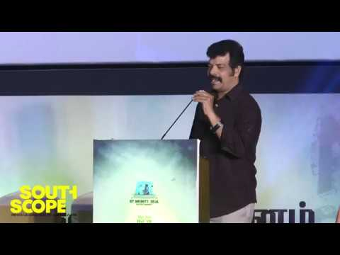 Ravi Maria speaks at Bongu audio launch