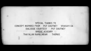 vivasayi songs in tamil - मुफ्त ऑनलाइन