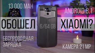 Смартфон Ulefone Power 5 Black от компании Cthp - видео 2