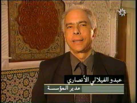 استطلاع صحفي عن المؤسسة في إطار البرنامج التلفزي \