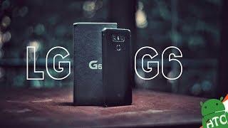 "The LG G6 Featuring ""আজ গরিব বলে"" | ATC  | 4k | বাংলা"