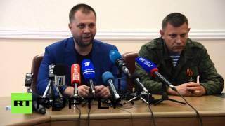 Премьер-министр ДНР представил своего преемника