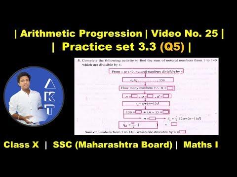 Arithmetic Progression | Class X | Mah. Board (SSC) | Practice set 3.3 (Q5)