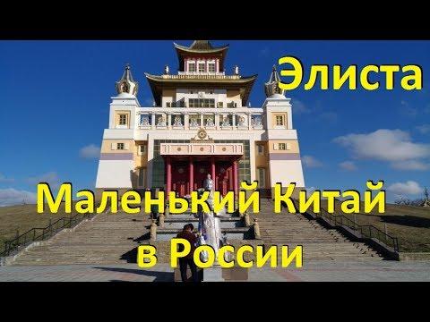 Где в москве находится храм с мощами спиридона