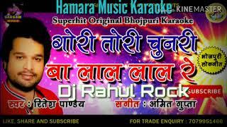 dj rahul rock mariyahu jaunpur - ฟรีวิดีโอออนไลน์ - ดูทีวี