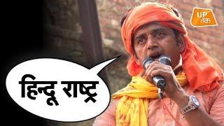 Ravi Kishan ने हिन्दुओं पर ऐसा क्या कहा कि मच गया बवाल!
