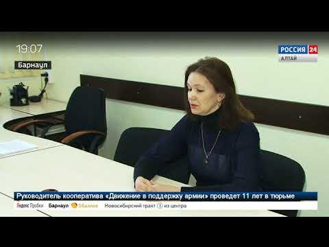 Активисты ОНФ помогли многодетной семье из Алтайского края получить региональный материнский капитал