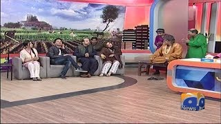 Khabarnaak - 17 February 2019