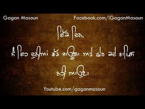 Masoun - новый тренд смотреть онлайн на сайте Trendovi ru