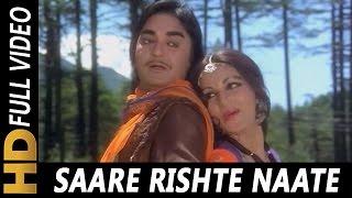 Saare Rishte Naate Tod Ke Aa Gayi | Lata Mangeshkar | Jaani