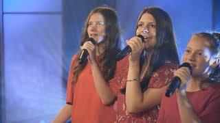 Не грусти | Вероника и Ванесса Андрощук | Элани Москалу | Премьера песни
