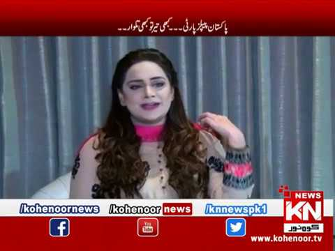 Bahir Ki Baat 07 January 2019 | Kohenoor News Pakistan