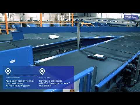 Беспилотник успешно доставил почтовый груз из Лаишевского логоцентра в Иннополис