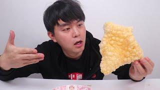 小时候虾片总是吃不够,尝试制作一个超大的虾片一次吃个够