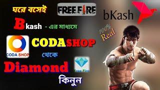 Codashop Free Fire