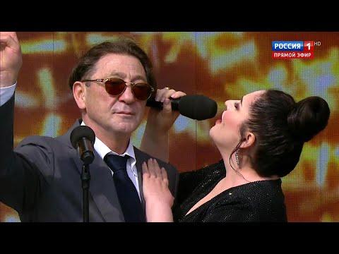Григорий Лепс & Хибла Герзмава — Ящик Пандоры | День России 2021