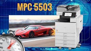 VIDEO SERVICE TUTORIAL RICOH MP 5001 - MP 5000 - MP 4000