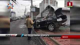 Авария на проспекте Держинского: легковушка вылетела с проезжей части. Зона Х