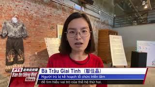 Đài PTS – Bản tin tiếng Việt ngày 16 tháng 5 năm 2020