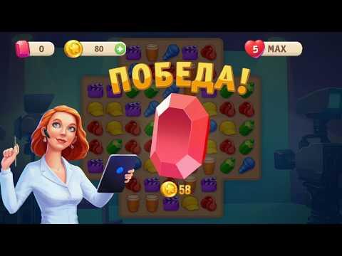 ТНТмания - игра три в ряд [iOS/Android] - обзор новинки на Google Play!