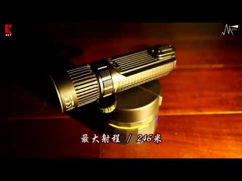 NItecore MH20介紹和夜射展示