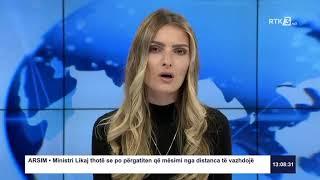 RTK3 Lajmet e orës 13:00 05.07.2020