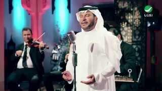 Abdul Aziz Al Mansour ... Elaab - Video Clip | عبد العزيز المنصور ... إلعب - فيديو كليب تحميل MP3