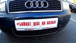 СтопХам Днепр#25|Митинг против цен на бензин/#байкот_цен_на_топливо |Dima Danilov