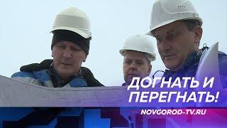 В Окуловке полным ходом идет строительство детского сада