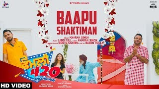Baapu Shaktiman (Full Song) Kharak Singh | Gurchet Chitarkar | Family 420 | New Punjabi Song 2019