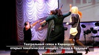 UTV. Новости севера Башкирии за 18 октября (Бирск, Мишкино, Бураево)