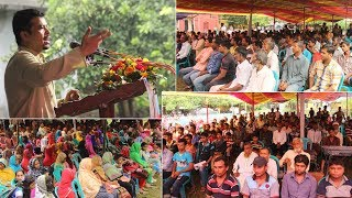 চুয়াডাঙ্গার আলমডাঙ্গায় সর্বধর্মীয় সম্মেলন