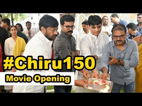 chiranjeevi-152-movie-opening-event