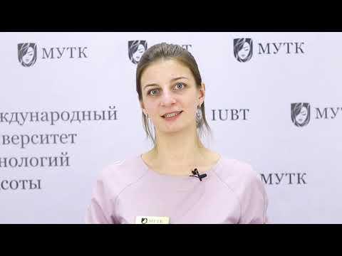 Онлайн-обучение по аппаратному педикюру от международного университета технологий красоты