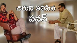 Pawan Kalyan Meets ChiranjeeviCongratulates Him For Khaidi No 150 Success Pawan Kalyan NH9 News