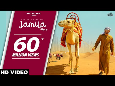 JAMILA (Official Song) Maninder Buttar | MixSingh | Rashalika | Babbu | Latest Punjabi Songs 2019 |