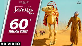 JAMILA (Official Song) Maninder Buttar | MixSingh| Babbu | Latest Punjabi Songs 2019 | WHM