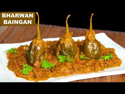 Bharwa Baingan Dhaba Style Recipe in Hindi | CookWithNisha