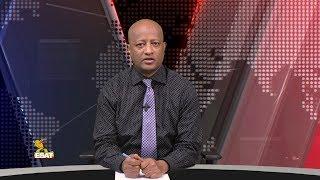 ESAT News In English Tue 16 Oct 2018