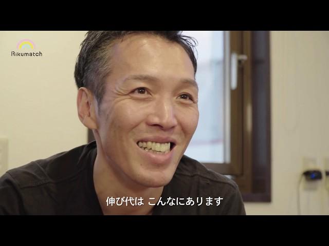 翔志@採用担当者メッセージ渡辺さん