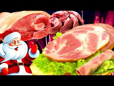 Ветчина на новый год, из рульки со свиным языком. видео